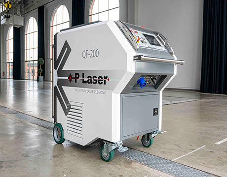 P-Laser -- Trolley